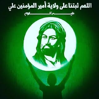 هل الشيعة موجودين في زمن النبي؟ 15283904_667642383406938_2152779201293193503_n