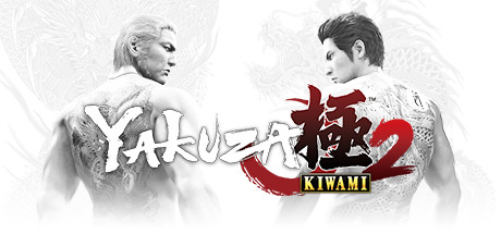 Yakuza Kiwami 2 - Complete Edition (All DLCs + Clan Creator Bundle)