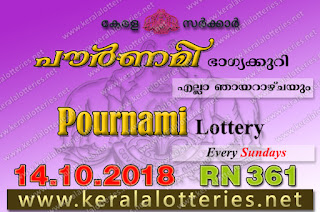 "keralalotteries.net, ""kerala lottery result 14 10 2018 pournami RN 361"" 14th October 2018 Result, kerala lottery, kl result, yesterday lottery results, lotteries results, keralalotteries, kerala lottery, keralalotteryresult, kerala lottery result, kerala lottery result live, kerala lottery today, kerala lottery result today, kerala lottery results today, today kerala lottery result, 14 10 2018, 14.10.2018, kerala lottery result 14-10-2018, pournami lottery results, kerala lottery result today pournami, pournami lottery result, kerala lottery result pournami today, kerala lottery pournami today result, pournami kerala lottery result, pournami lottery RN 361 results 14-10-2018, pournami lottery RN 361, live pournami lottery RN-361, pournami lottery, 14/10/2018 kerala lottery today result pournami, pournami lottery RN-361 14/10/2018, today pournami lottery result, pournami lottery today result, pournami lottery results today, today kerala lottery result pournami, kerala lottery results today pournami, pournami lottery today, today lottery result pournami, pournami lottery result today, kerala lottery result live, kerala lottery bumper result, kerala lottery result yesterday, kerala lottery result today, kerala online lottery results, kerala lottery draw, kerala lottery results, kerala state lottery today, kerala lottare, kerala lottery result, lottery today, kerala lottery today draw result"