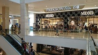 Parkson Elite Bukit Bintang KualaLumpur