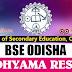 "BSE Odisha ""Madhyama"" Annual HSC 2018 (10th) Matric Exam Result"