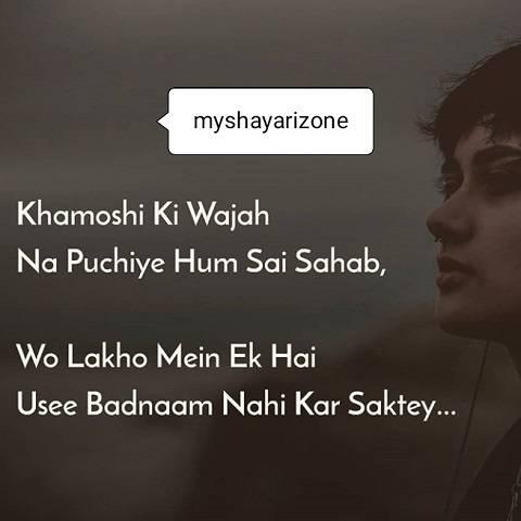 Khamoshi Ki Wajah Sad Shayari on Love Whatsapp Image Status in Hindi