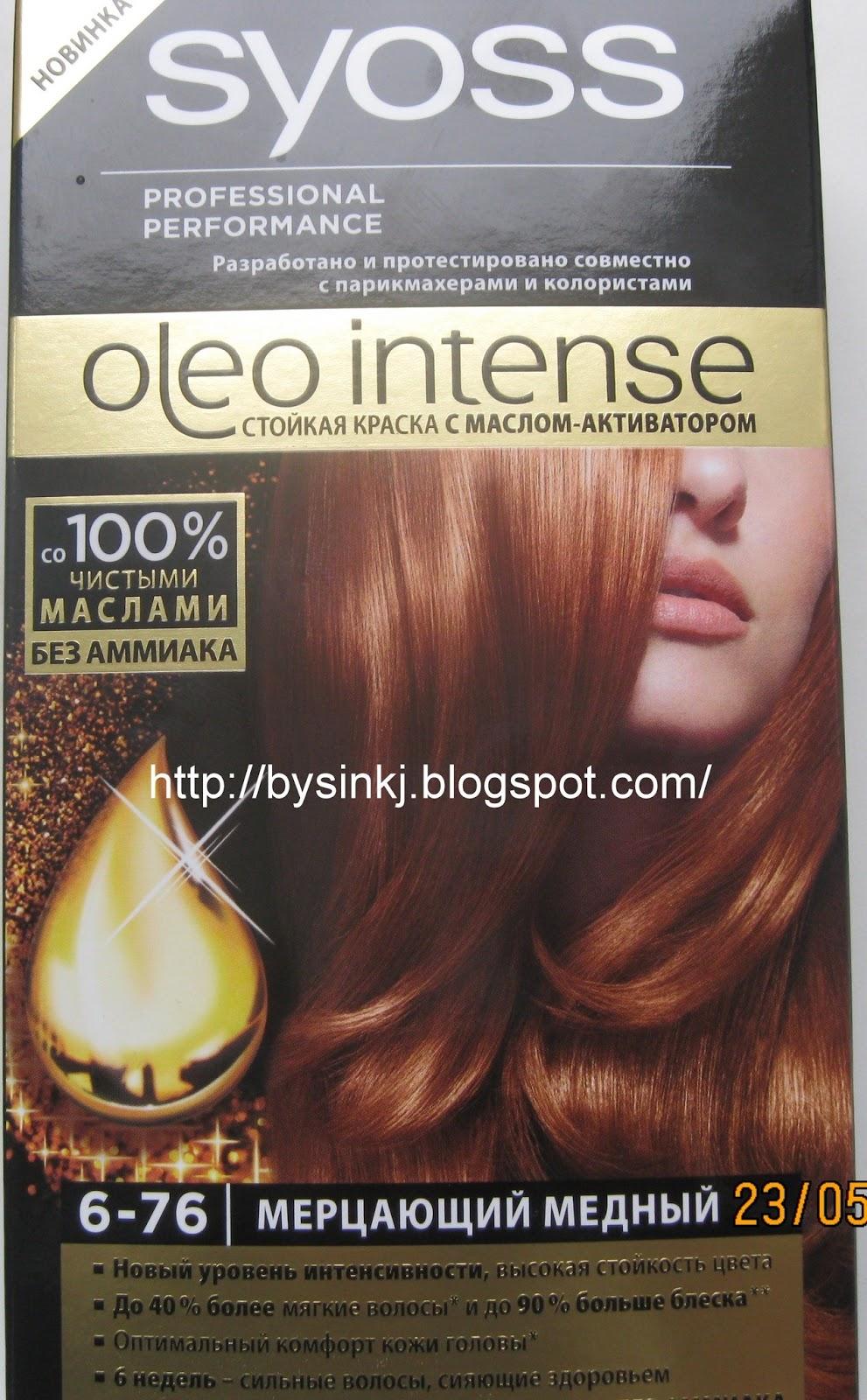 краска Syoss Oleo Intense 7