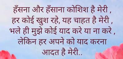 Friends Shayari In Hindi And English 2022