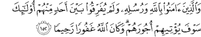 Surah An-Nisa' ayat 152
