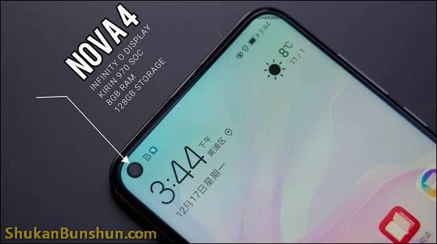 Huawei Nova 4 LED Notifikasi Mengaktifkan Lampu Indikator