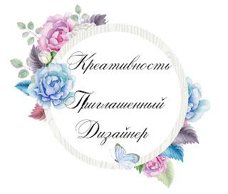 """За открытку """"Прованс"""""""