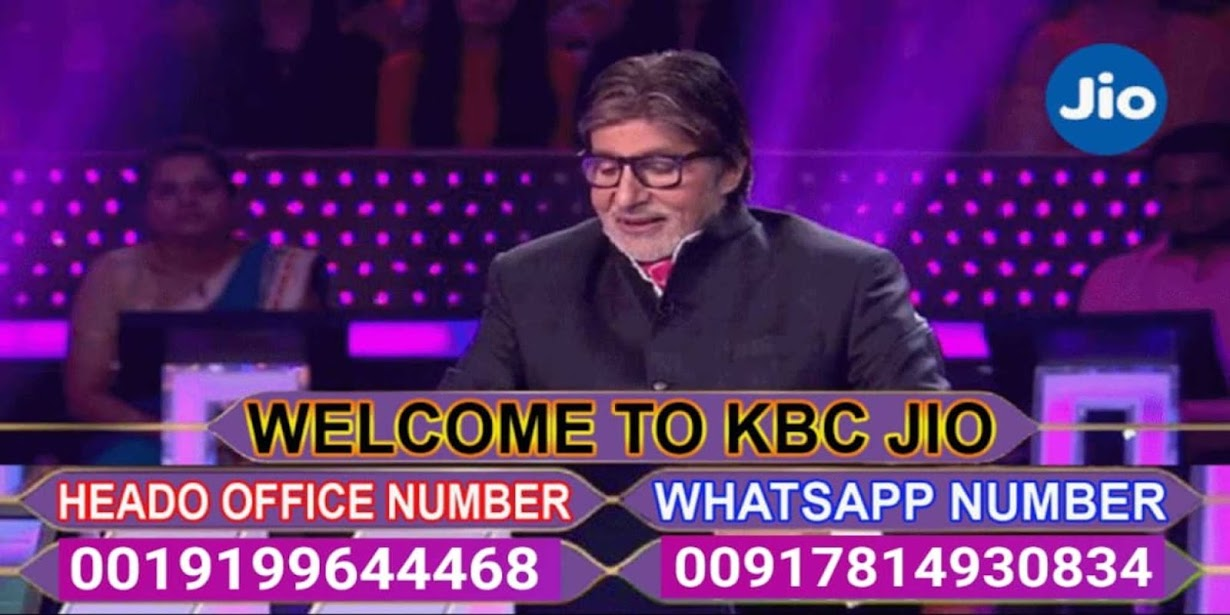 KBC WHATSAPP WINNER 2019 KBC WHATSAPP LOTTERY WINNER 2019 KBC JIO WHATSAPP WINNER 2019