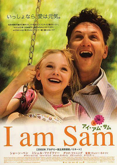 I am Sam autism retard mental