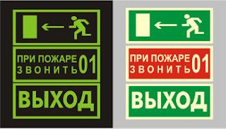 Изготовление и монтаж в Нефтеюганске.