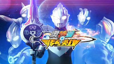Apalagi ini punya gameplay action TPS dan bisa dimainkan full offline Ultraman Orb apk
