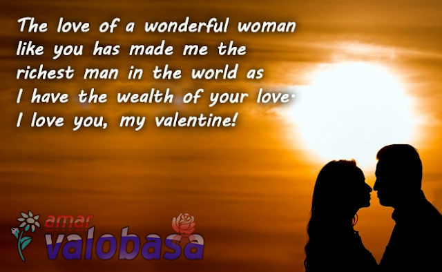 happy valentine day wishes images, messages, quotes