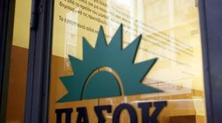ΠΑΣΟΚ: Ερωτήματα προκαλεί η παρέμβαση Δρίτσα για το ατύχημα στην Αίγινα