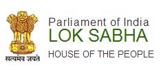 lok+sabha+clerk+jobs