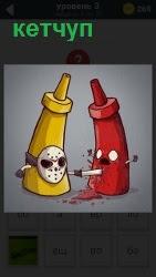 800 слов изображение кетчупа в карикатуре 3 уровень