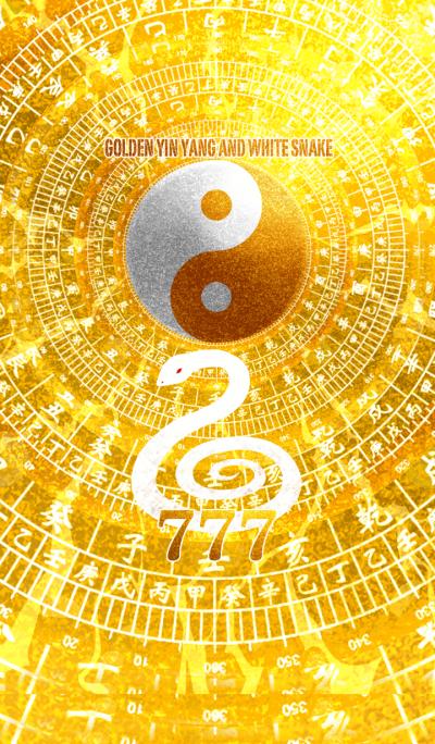 Golden yin yang and white Snake 7