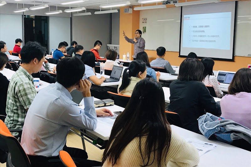「感動文案撰寫技巧」課程心得:針對多元的目標受眾,給予不同的利益訴求