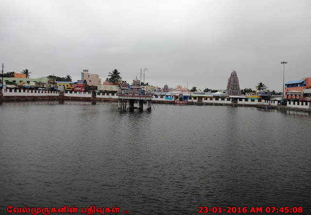 Thiruporur Kandaswamy Temple Tank