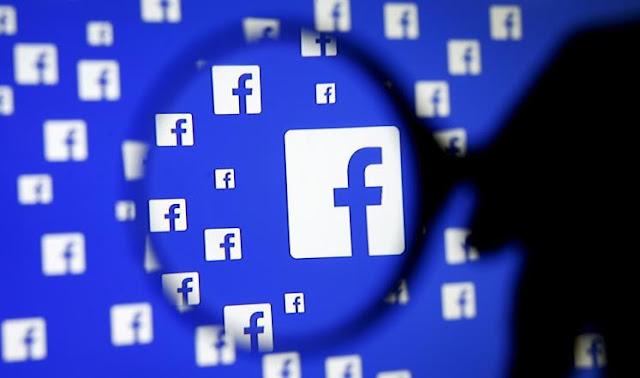 طريقة البحث عن أشخاص بالاميل على الفيس بوك