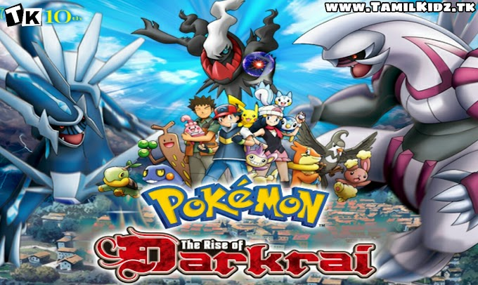 Pokémon 10: The Rise of Darkrai Tamil Dubbed Full Movie Download