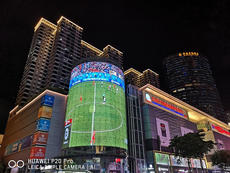 Shenzhen at night (ISO 160, 1/50s)