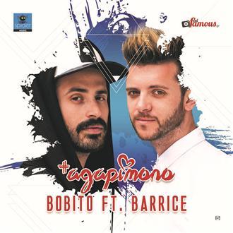 Αγάπη μόνο ! Το απόλυτο hit του καλοκαιριού από τους Bobito & Barrice