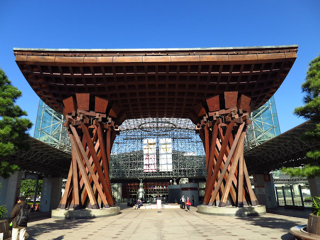 Kanazawa Tsuzumi East Gate. Tokyo Consult. TokyoConsult.
