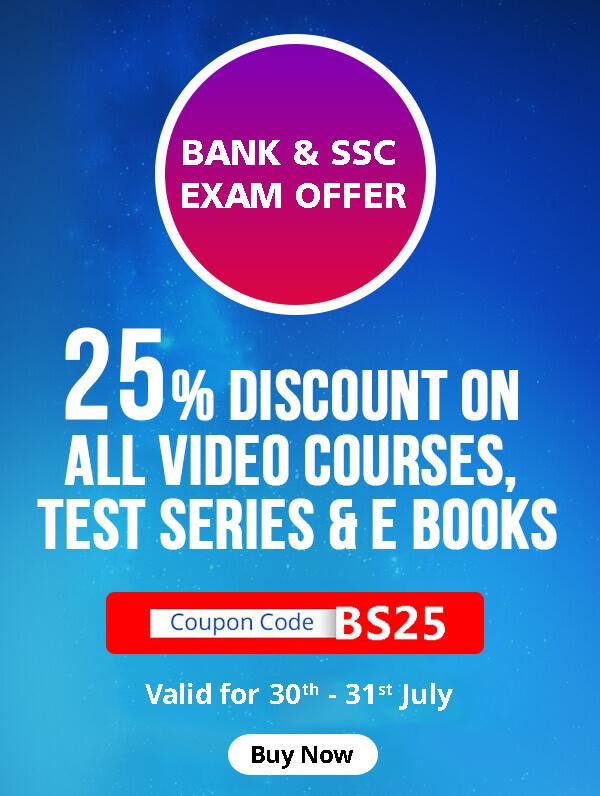 Prepare for ibps sbi bank po clerk rbi insurance exam bankers adda fandeluxe Images