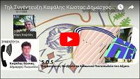 https://vostiniotis-diafora-links.blogspot.com/2018/07/o.html