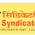 Syndicate Bank- Probationary Officer