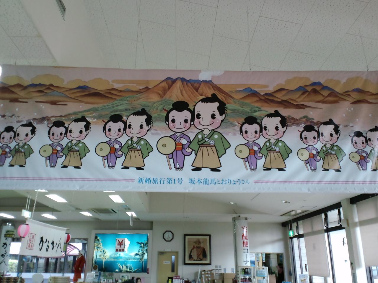 愛に恋! Eishin blog: 兄、鹿児島空港到着!