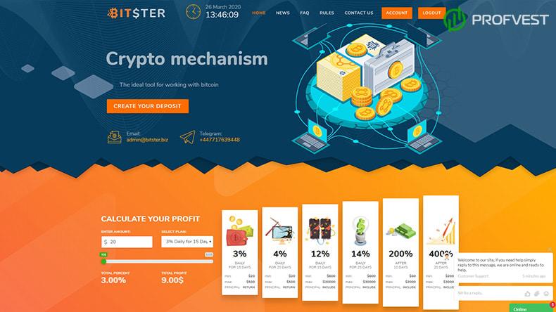 Bitster LTD обзор и отзывы HYIP-проекта