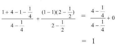 เรียนคณิตศาสตร์ ติวสอบเข้า ม.4 ที่บ้าน