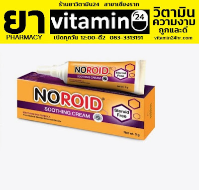 NOROID SOOTHING CREAM
