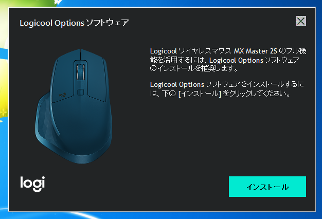 logicool option