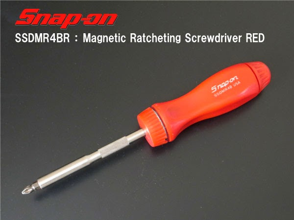 Snap-on(スナップオン)のSSDMR4BRラッチェットドライバー。この旧タイプの赤をず~っと探していました。