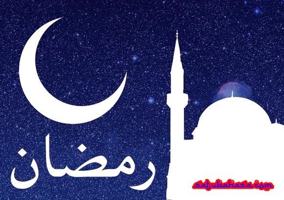 Contoh Teks Pidato Menyambut Bulan Suci Ramadhan