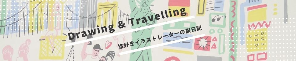 Drawing x Traveling