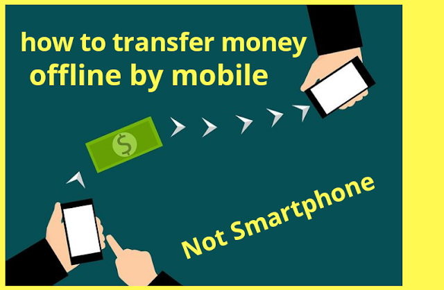 how to transfer money offline by mobile