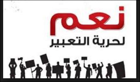 حل كتاب التحرير العربي 103