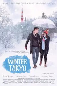 Download Film Winter in Tokyo (2016) WEBDL Full Movie