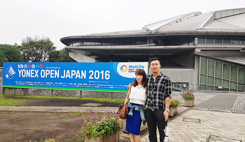 Yonex Badminton Open in Japan, Tokyo