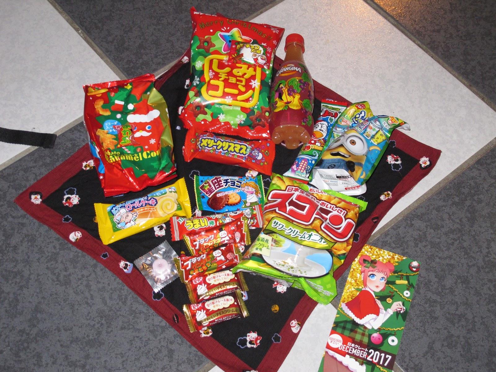 Japanisch Liebe Meine Schwester