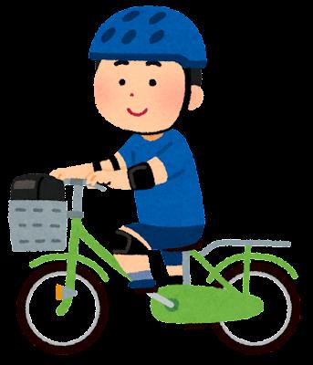 プロテクターをつけて自転車に乗る子供のイラスト(男の子)