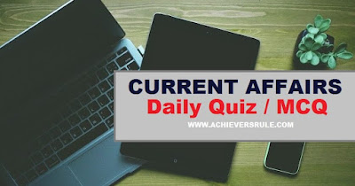 Daily Current Affairs MCQ - 14th December 2017
