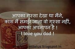 Miss You Brother Status In Hindi Sad Love Photo Pakistani Hindi
