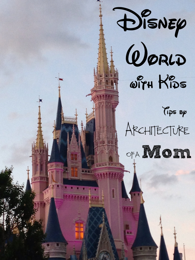 Architecture of a Mom: Friday Fun: Vacation + Conference + Contest