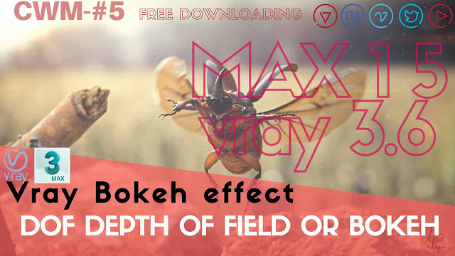 3Ds Max/Vray Tutorial | Vray Bokeh effect | Physical Camera