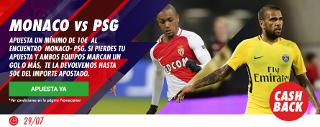 circus promocion 50 euros Mónaco vs PSG 29 julio