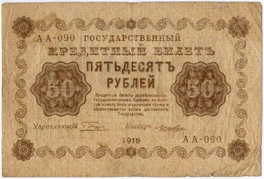 Текст к песне деньги советские ровными пачками